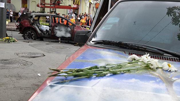 «Друзьям - всё, врагам - закон»: Убийства Шеремета и Бузины показали суть украинской власти