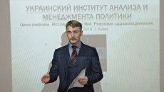 Украинские чиновники съездили потусоваться в Давос за госсчет - политолог Богатырев