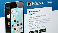Под Одессой хакер взламывал аккаунты Instagram и за деньги возвращал к ним доступ