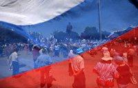 Баширов рассказал, когда Россия может признать ДНР и ЛНР