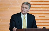 Песков объяснил, что нужно сделать Киеву для сохранения транзита газа