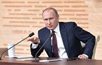 «Путин непреклонен. Киеву придется с ним соглашаться». Западные СМИ об украинской части пресс-конференции президента России