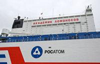 Историческое событие. На Чукотке заработала плавучая АЭС «Академик Ломоносов» – самая северная станция в мире