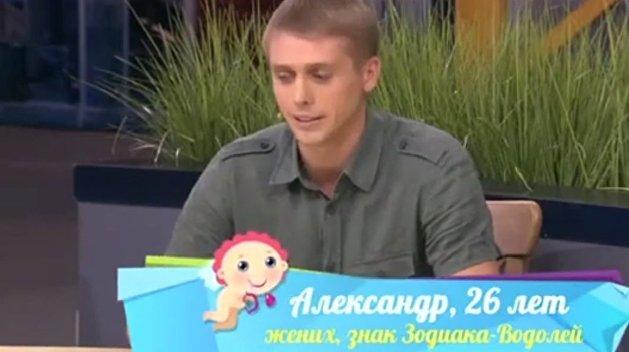 «Ласковый хохол». Губернатору Днепропетровской области припомнили съемки в «Давай поженимся»