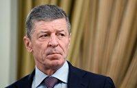 Экзамен для Киева. Каковы могут быть ближайшие результаты последней нормандской встречи