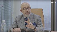 Украина не может требовать от РФ «военных компенсаций» — Резников