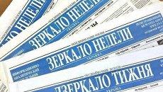 «Отшелестели»: украинская газета «Зеркало недели» выпустила последний печатный номер