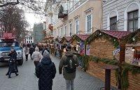Предновогодняя Одесса: в Новый год без чувства праздника