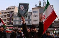 США и Иран: начало конца