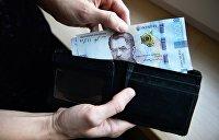 Доходы уменьшатся. Минсоцполитики раскрыло план «повышения» зарплат украинцев