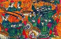 Правдивейший сказ о том, как татары на Москву ходили