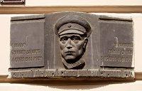 День в истории. 14 января: бандеровцами убит один из основателей ОУН*