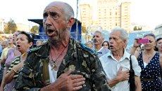 Украинский гимн. От символа славянского единства к символу деградации
