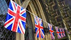 Политолог: США уходит из Европы, а Великобритания возвращается к заветам Черчилля