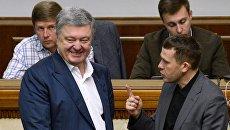 «Слуга народа» инициирует парламентское расследование после обнародования «пленок Деркача»