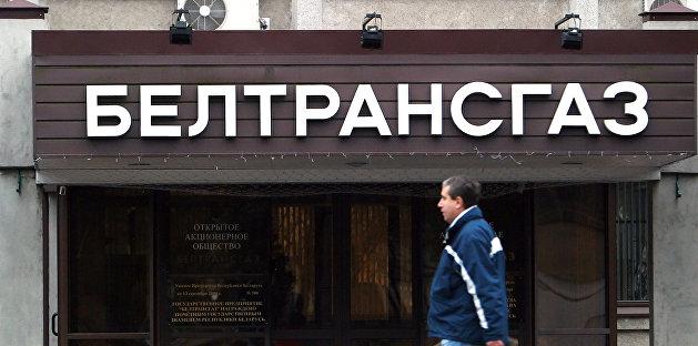 Эксперт объяснил, почему приватизация «Белтрансгаза» не привела к созданию единого энергосоюза