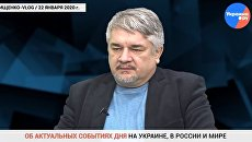 Ищенко-VLOG: что Украина получит от Давоса?