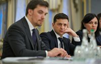 Зеленский обвинил правительство Гончарука в отсутствии плана по повышению пенсий