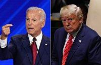 Бизнес и политика. Что общего и в чём различия кандидатов в президенты США — Трампа и Байдена