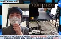 Коронавирус - инструмент США по уничтожению мировой экономики? - видео