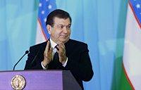 Мирзиеев стал новым президентом Узбекистана