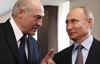 Встреча Путина и Лукашенко. Что будут обсуждать президенты России и Белоруссии