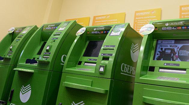 Банкоматы Сбербанка подверглись атаке в центре Харькова