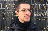 Святослав Вышинский: Последние полгода Украина не выходит из состояния шторма