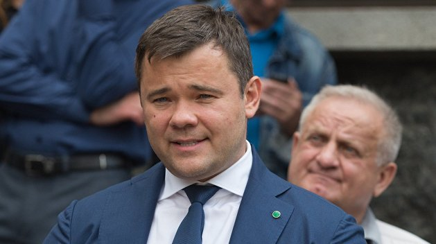 Назначение Богдана главой Офиса президента признано законным