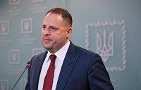 «Российский шпион»: на Украине хотят уволить нового главу офиса Зеленского