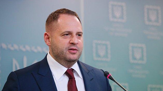 Ермак рассказал, от чего зависят отношения России и Украины