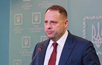Ермак назвал дезинформацией данные о причастности Украины к провокации с «вагнеровцами» в Белоруссии