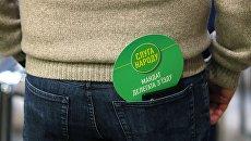 Украинский комик придумал анекдот про партию Зеленского - видео
