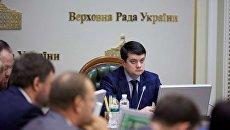 Согласительный совет Рады: поедут ли украинские нардепы на Парад Победы в Москву?