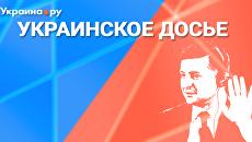 Пресс-конференция «Еще один Мюнхенский сговор? Двенадцать шагов к безопасности на Украине».