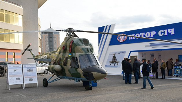 «Мотор Сич» просит Верховный суд РФ пересмотреть решения по спору о «Ми»