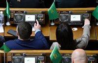 Губернаторские чистки. Как  «слуг народа» накажут за проигрыш на местных выборах
