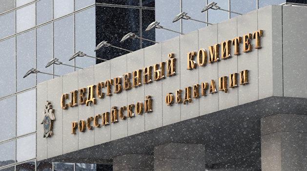 Следственный комитет РФ завел дело о пытках гражданского населения Службой безопасности Украины