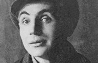 День в истории. 25 декабря: на Галичине родился «лучший режиссёр Советского Союза Лесь Курбас»