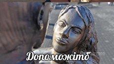 «Помогите»: в сети высмеяли нелепую скульптуру влюбленной пары на Днепропетровщине - фото