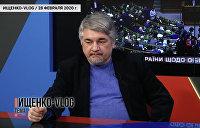 Ищенко-VLOG: политолог о полномасштабной войне между Россией и Турцией