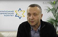 Долинский пояснил Институту нацпамяти, куда «уехали» 20 тысяч евреев Тернополя