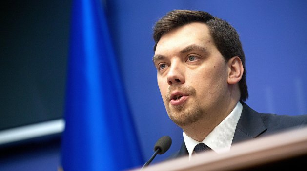 Гончарук предсказал досрочные выборы президента