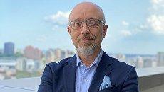 Европе придется помогать восстанавливать Донбасс - Резников