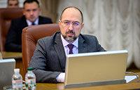 Премьер Шмыгаль поручил разобраться с «карантинным беспределом» в электричках