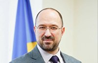 Возможность продажи земли иностранцам должна обсуждаться на всеукраинском референдуме - Шмыгаль