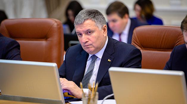 Аваков резко выступил против заявления Фокина