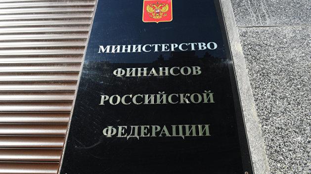 Минфин РФ: Решение Лондонского суда обязывает Украину выплатить долг
