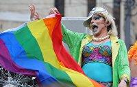 Опасные ценности. Как американцы оберегают своих от гей-парадов на Украине