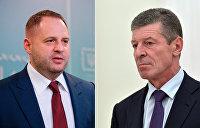 «Бесконечно длящийся спектакль». СМИ утверждают, что Козак вышел из переговоров с Ермаком по Донбассу